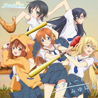 Download [Single] Mewhan – Etude [MP3/320K/ZIP]   Opening Hachigatsu no Cinderella Nine
