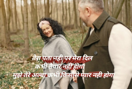 best romantic hindi shayari hindi quotes love sms feelings