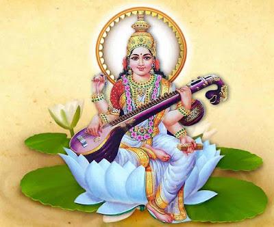 saraswati ashtak