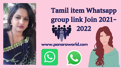 Tamil item Whatsapp group link Join 2021-2022
