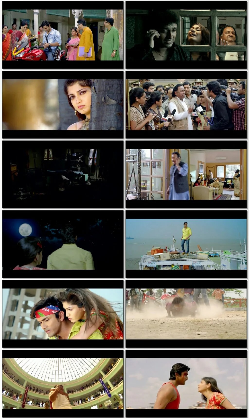 Beparoyaa Bengali Movie