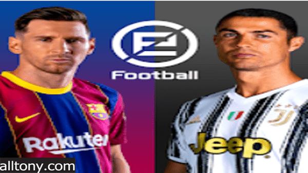 تنزيل eFootball PES 2021 للأيفون والأندرويد APK التحديث الجديد