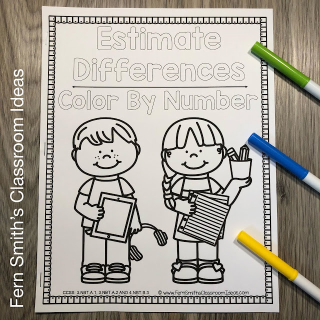 Color By Number to Estimate Differences, this blog post has got some great lessons, tips, resources and freebies for YOU for 3rd Grade Go Math 1.8 Estimate Differences. #FernSmithsClassroomIdeas