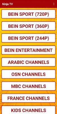 تحميل تطبيق ninja tv apk الجديد لمتابعة المباريات