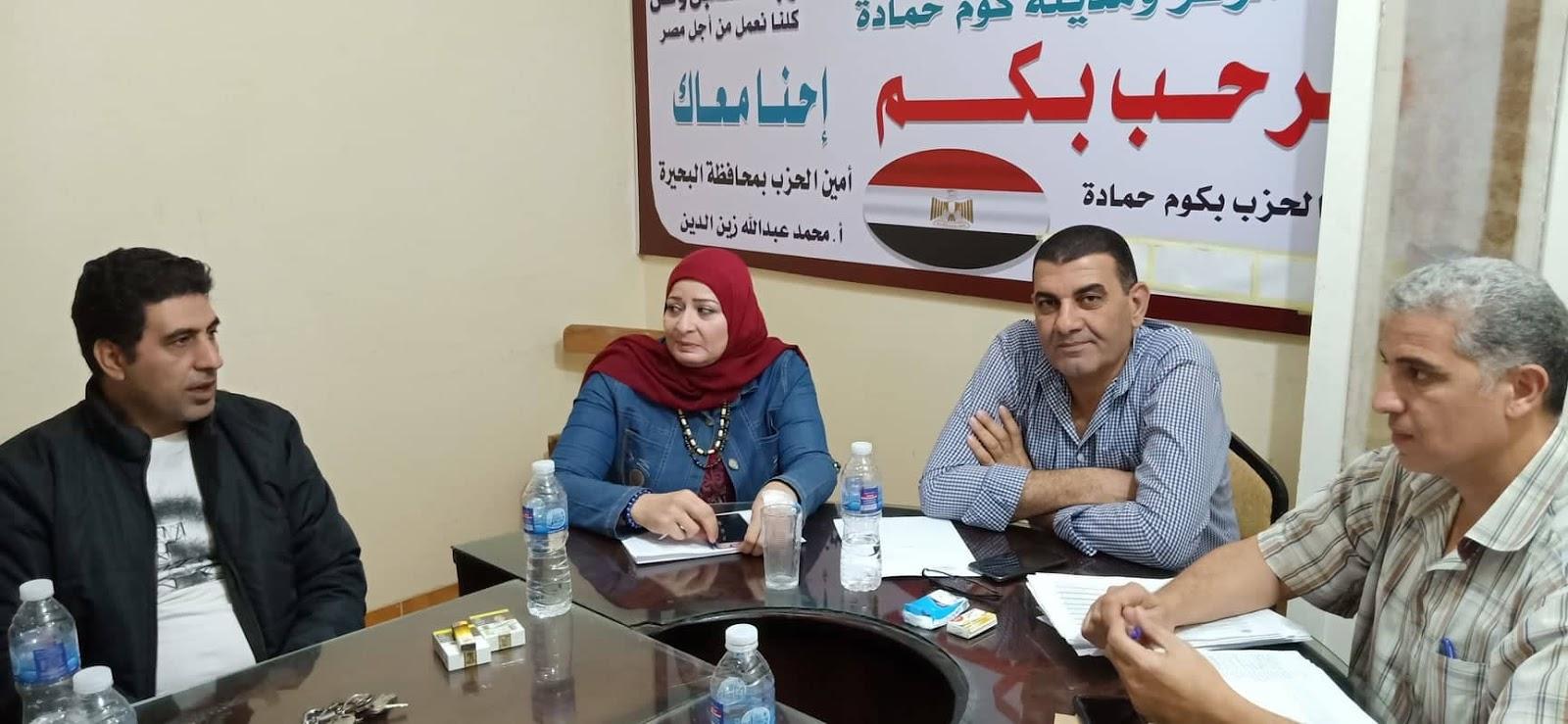 بالصور.. تعرف على نتائج الاجتماع الدوري لأمانة حزب مستقبل وطن بكوم حماده