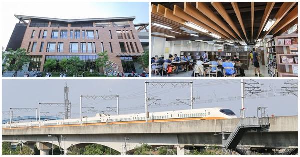 台中西屯|台中市立圖書館溪西分館|綠建築生活美學|外觀像本打開的書|和高鐵列車相望