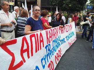 Δυναμικό το μπλοκ της Λ. Επ. Μπραχαμίου στο συλλαλητήτριο ενάντια στο έγκλημα στο Σαρωνικό (Φωτό)