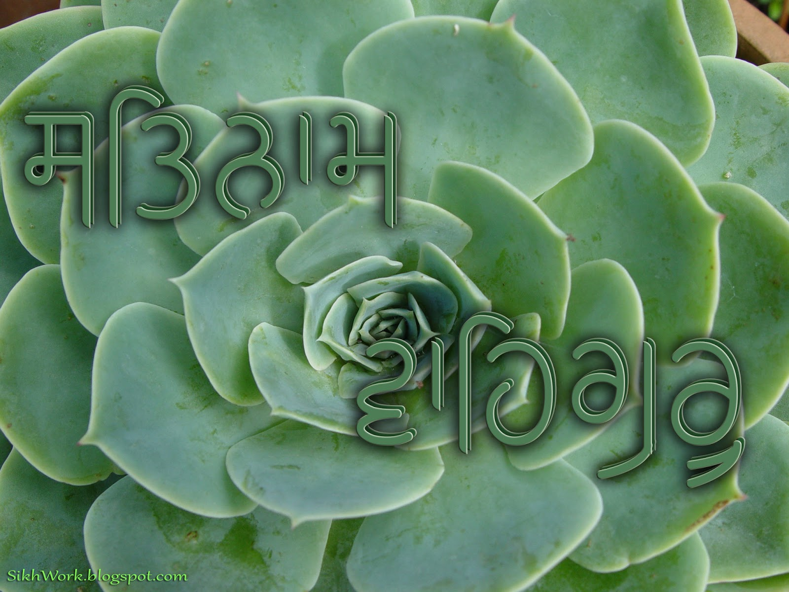 high definition satnam waheguru wallpaper glyrical blogspot com