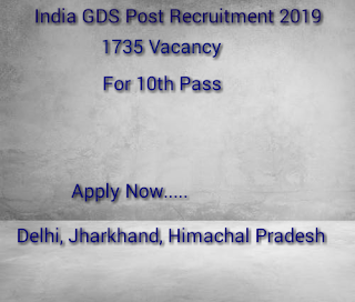 India Post GDS Recruitment 2019- Apply for 1735 Post
