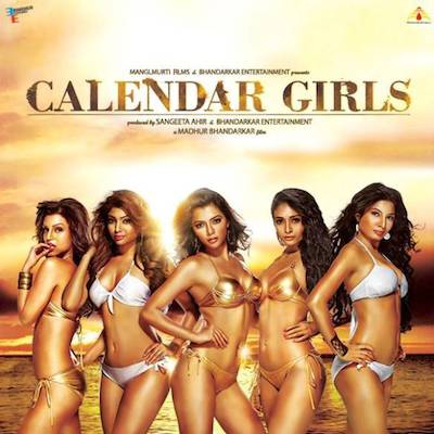 Calendar Girls (2015) Official Trailer