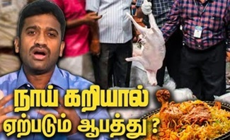 Nutrition Ajay Ameer Reveals About Dog Meat