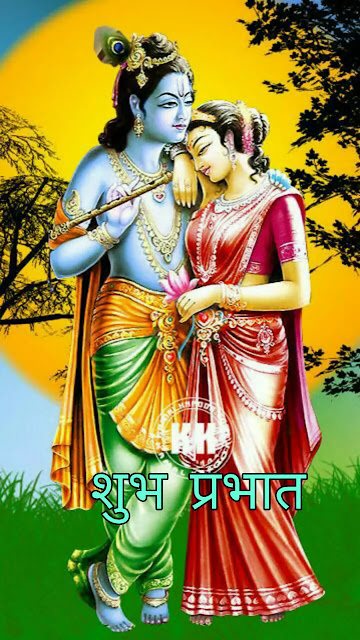 good morning shri krishna images