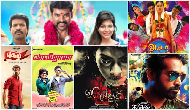 Latest Tamil Movies
