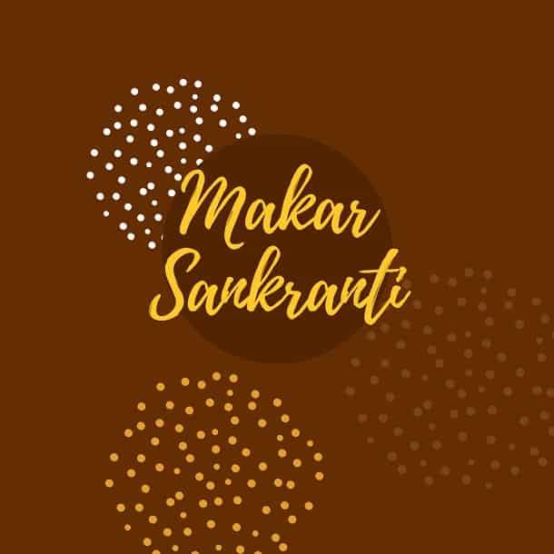 makar sankranti wishes images