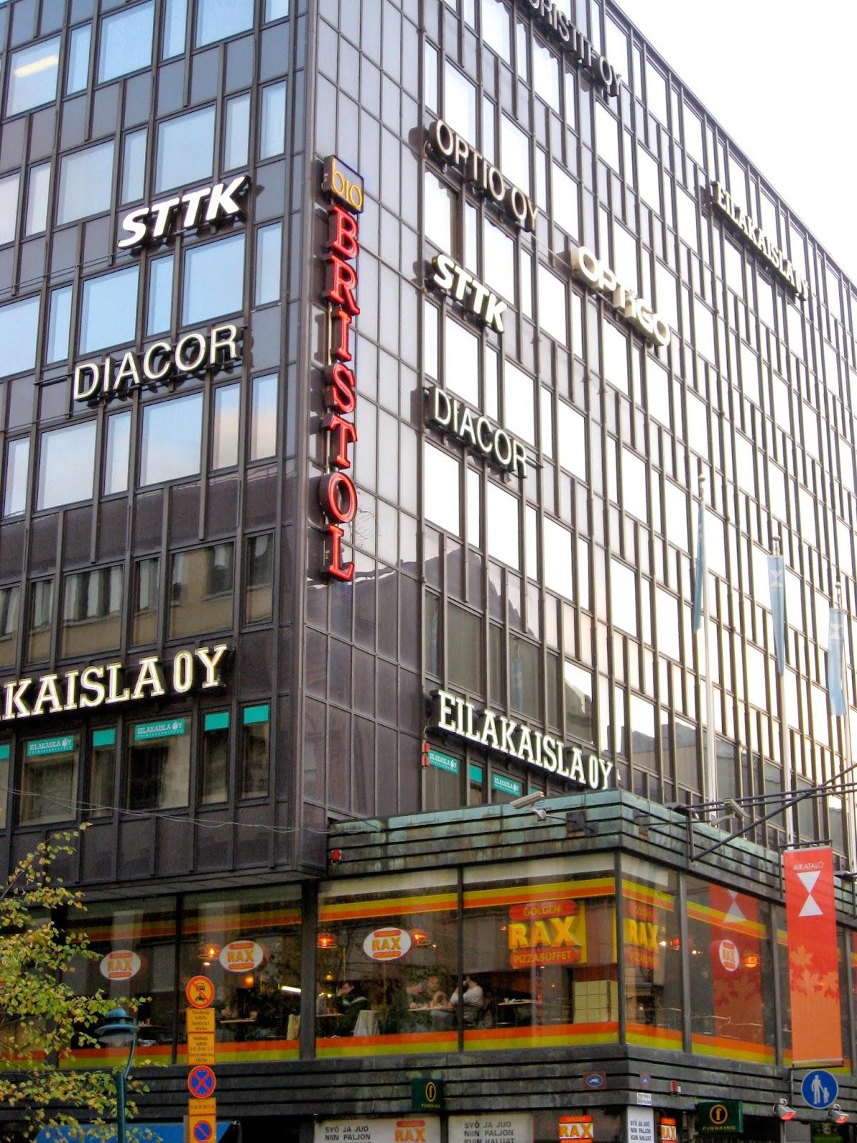 Elokuvateatteri Oulu