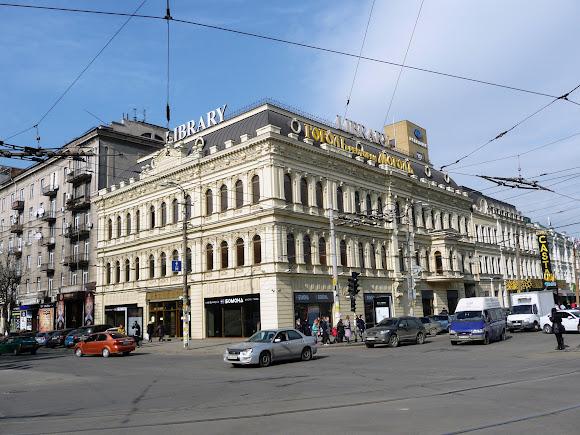 Дніпро. Будинок купця Шишимана.Торговельний центр