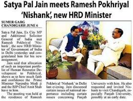 Satya Pal Jain meets Ramesh Pokhriyal 'Nishank', new HRD Minister