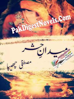 Maidan E Hashar Novel By Mustufa Chhipa Pdf Download