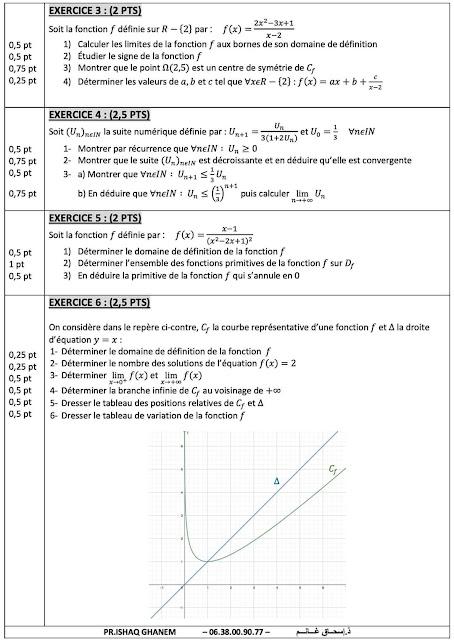 إمتحان وطني تجريبي في دروس الدورة الأولى مادة الرياضيات للعلوم التجريبية خيار فرنسية