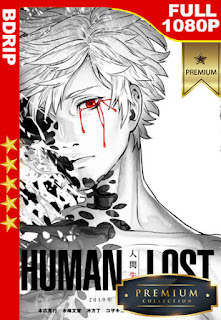 Human Lost (2019) [1080p BDrip] [Castellano-Japones] [LaPipiotaHD]