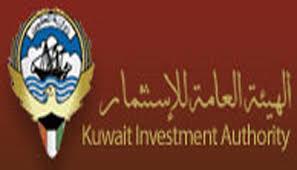 وظائف الهيئة العامة للاستثمار فى الكويت