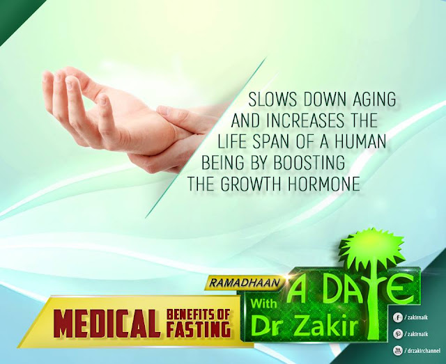 SLOWS DOWN AGING AND INCREASES THE LIFE SPAN OF A HUMAN BEING BY BOOSTING THE GROWTH HORMONE   RAMADAN 2020 by Ummat-e-Nabi.com