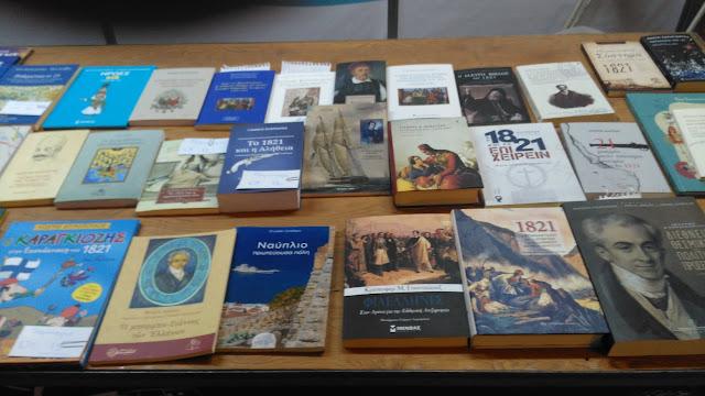 Έκθεση βιβλίου: Σελίδες από την Επανάσταση του '21 στο περίπτερο του Δήμου Ναυπλιέων - Δ.Ο.Π.Π.Α.Τ.