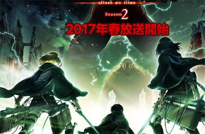 Download Shingeki no Kyojin Season 2 Episode 1