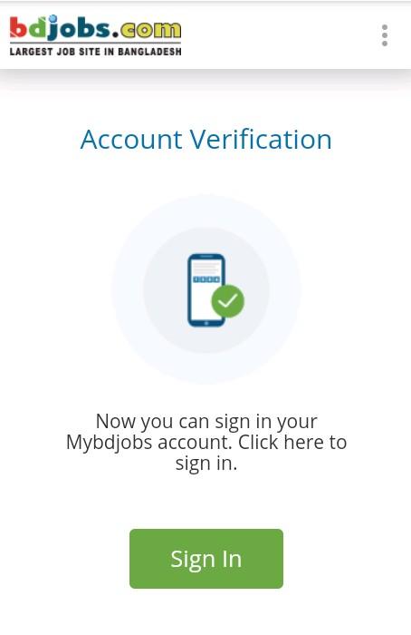 Mobile verification