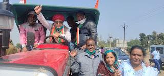 जावरा कांग्रेस के कार्यकर्ता रतलाम पहुंच कर किसान रैली में हुए शामिल