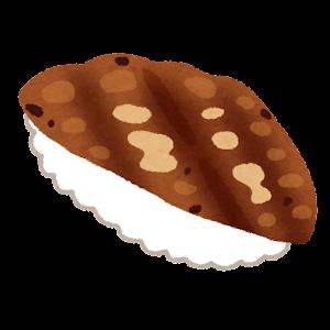 うなぎの寿司のイラスト(海苔なし)