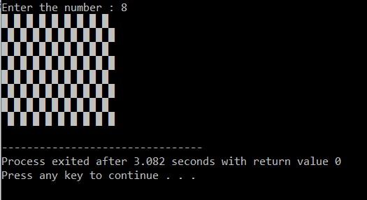C Program To Print Chess Board