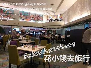 熊貓酒店自助餐