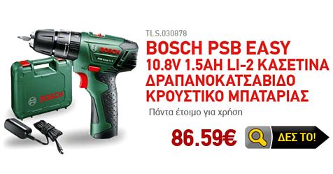 Aσύρματο Δραπανοκατσάβιδο Bosch PSB Easy