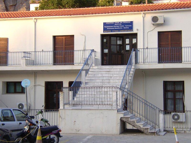 Σαμοθράκη: Έγινε νησί Covid-free με εμβολιασμένο το 60,5% των κατοίκων