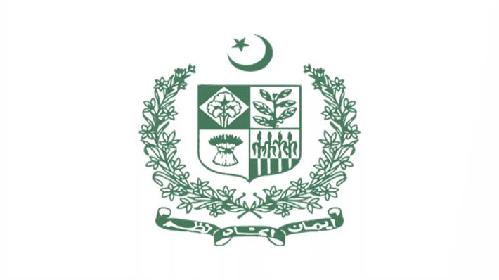 Ministry of Climate Change MOCC Jobs 2021 – Apply Online via mocc.gov.pk