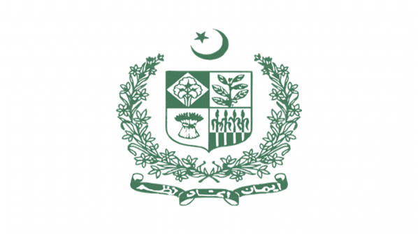 Jobs in Ministry of National Health Services Regulations & Coordination
