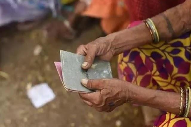Ration Card: जानें राशन कार्ड में नाम जुड़ने से लेकर कटने तक की सभी जानकारियां