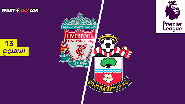 ملخص مباراة اليفربول وساوثهامبتون (4-0) الدوري الانجليزي