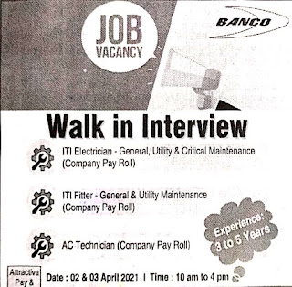 Banco Products (India) Ltd Job Vacancy Walk in Interview For ITI Electrician, ITI Fitter and ITI AC Technician In Gujarat Plant