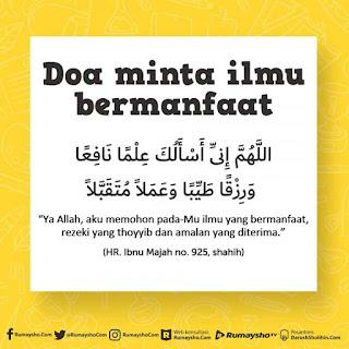 doa meminta ilmu bermanfaat
