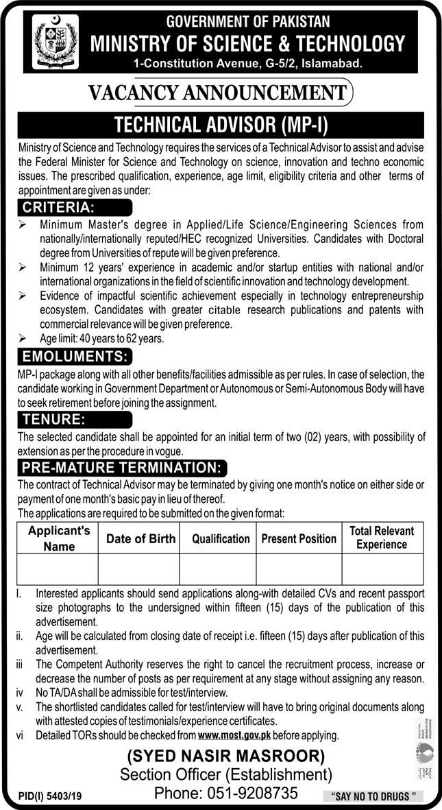 Vacancy Announcement Ministry of Science & Technology Islamabad