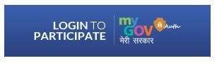 Digital India Aatmanirbhar Bharat Website