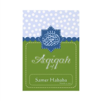 Islamic Greeting Cards Islamic Polka Dot Aqiqah Invitation