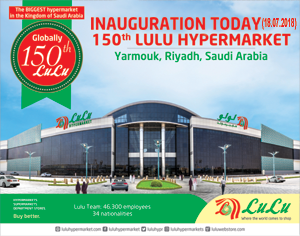 Lulu Hyper Market 18/07/2013