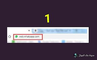 WhatsApp Web English