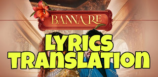 Banna Re Lyrics in English | With Translation | – Mellow D