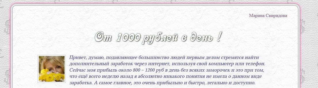 static.olymptrade.com, damonet.blogspot.com – Отзывы, мошенники!