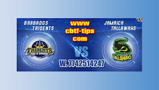 Who will win Today CPL T20 2019 20th Match Jamaica vs Barbados
