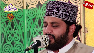 Hafiz Noor Sultan |  Latest Mehfil e Naat April 2018 at Lahore